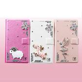 三星 A7 2018 A9 S9 Plus Note9 A8Start A6+ A8+ Note8 J4+動物水鑽皮套 手機皮套 水鑽 插卡 訂製