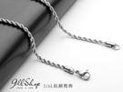 【ap15】316L鈦鋼精飾。女款捲麻花短項鍊