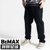 【胖胖星球】中大尺碼‧經典寬鬆口袋休閒褲 38~48腰‧加大【88027】