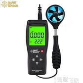 測風儀 希瑪數字測風速儀手持式風速計測量儀高精度風速風量測試儀測風儀 【99免運】