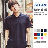 GILDAN 美國純棉側開岔POLO衫 情侶裝【GD6800】6800型