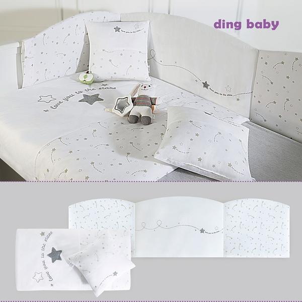 ding baby 小星星四季寢具3件組(枕頭/床圍/童被)