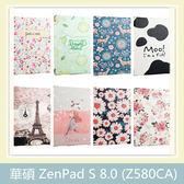 華碩 ASUS ZenPad S 8.0 (Z580CA) 心悅系列 彩繪卡通 側翻皮套 支架 平板套 平板 皮套 防摔
