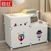 床頭櫃 簡易床頭櫃簡約現代經濟型臥室收納櫃床邊小櫃子儲物櫃多功能組裝·夏茉生活YTL