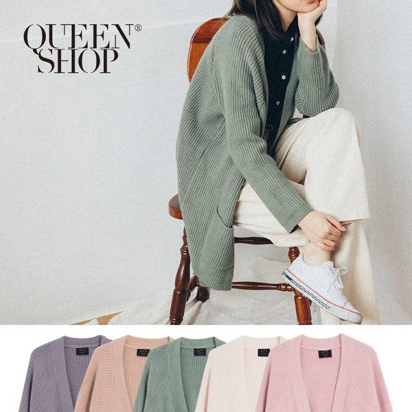 純色開襟厚版針織外套