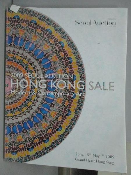 【書寶二手書T9/收藏_QCW】Seoul Auction 2009 HK sale_2009/5/15