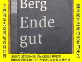 二手書博民逛書店德語原版罕見Ende gut von Sibylle Berg