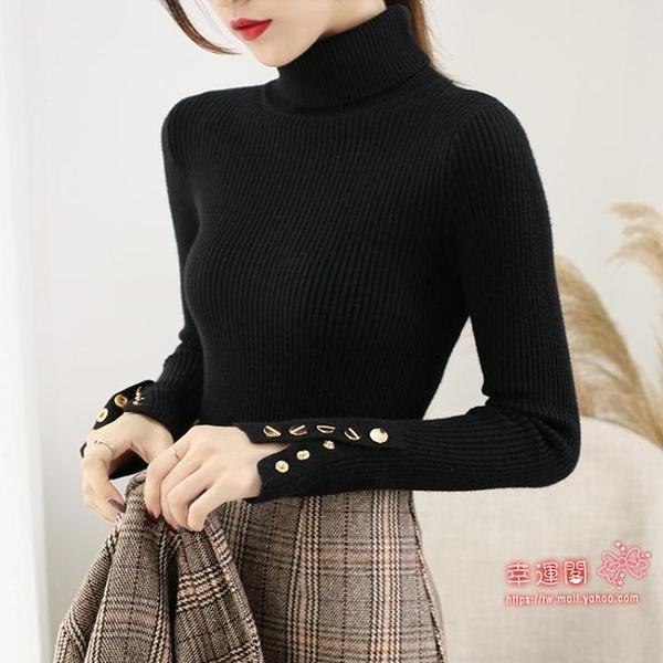 打底衫 2020秋冬新款韓版套頭內搭長袖高領打底針織衫修身顯瘦黑色毛衣女