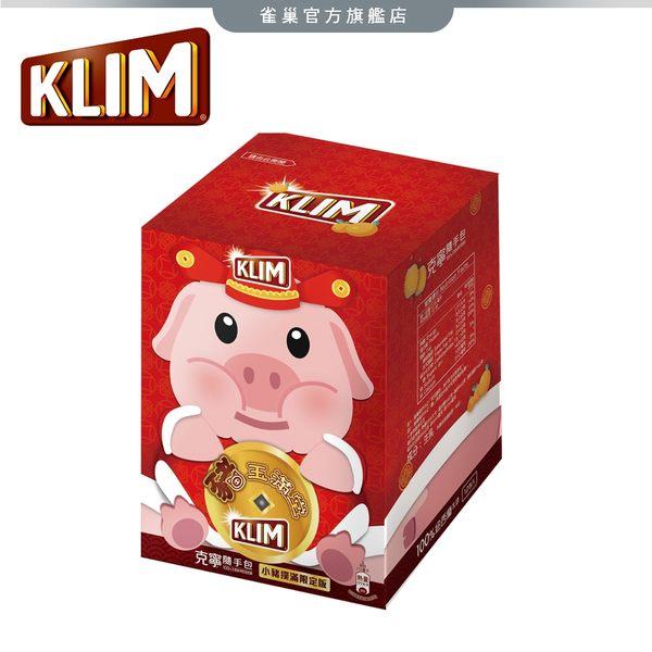 【雀巢 Nestle】克寧100%天然純淨即溶奶粉隨手包-小豬撲滿限定組(36g*12入)