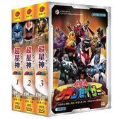 超星神 SAZER(1)+(2)+(3)共51話-完結 DVD [國日雙語]