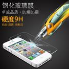 【愛瘋潮】小米 Max 3 超強防爆鋼化玻璃保護貼 9H (非滿版)