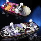 大蟲中級滑板 四輪專業滑板 凹凸楓木雙翹板  磨砂面成人公路滑板