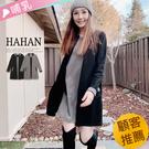 【HC4998】哺乳衣外套式挺版假兩件洋裝