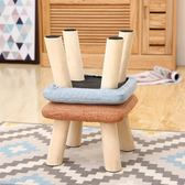 家用小凳子 實木布藝圓凳兒童客廳矮凳方凳沙發凳換鞋凳蘑菇凳【奇貨居】
