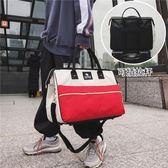 短途旅行包男女手提行李包大容量衣服旅行袋輕便出差旅游袋健身包   (橙子精品)