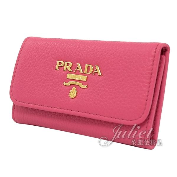 茱麗葉精品【全新現貨】PRADA 1PG222 浮雕LOGO荔枝牛皮六孔鑰匙包.桃