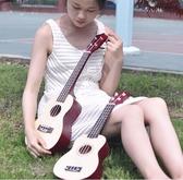 尤克里里初學者學生成人女生兒童木質21寸23寸小吉他尤里克克聖誕禮物WY【82折下殺】