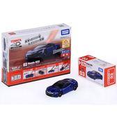TOMICA 4D 小汽車 03 本田 NSX Blue_ TM61682