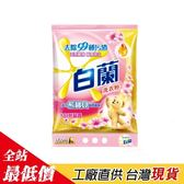 (超取限購一包)B286 白蘭 含 熊寶貝 馨香精華 大自然馨香 洗衣粉 (4.25kg1入)  香味【熊大碗福利社】