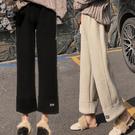 鬆緊腰反摺九分毛呢長褲 直筒寬鬆休閒褲 毛呢寬褲 3色 S-2XL碼【L71133】