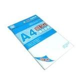 《享亮商城》NO.1371  A4 自黏護貝膠膜(20入)OPP袋