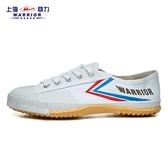 回力跑步鞋男鞋女鞋回力帆布鞋跳遠鞋學校考試田徑鞋運動鞋WD-2A 瑪麗蘇