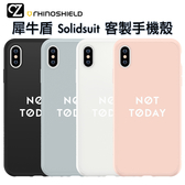 犀牛盾 Solidsuit 客製化手機殼 S10 S9 Note10 9 OnePlus7 6 P30 20 Pixel3 Zenfone6 5 5Z 防摔殼 Not Today