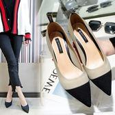 高跟鞋.時尚拼色針織尖頭高跟包鞋.白鳥麗子