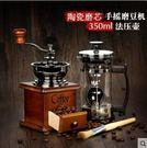咖啡磨豆機手動咖啡機手搖研磨器電動磨粉虹...