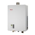 林內 Rinnai 16公升數位恆溫強排熱水器 MUA-C1609WF