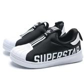 ADIDAS SUPERSTAR 360 黑白 側邊英文字 休閒 懶人鞋 小童 (布魯克林) EG3408