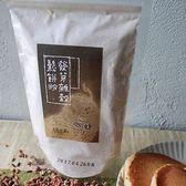 【台灣原味】土生土長發芽雜穀鬆餅粉(200g)