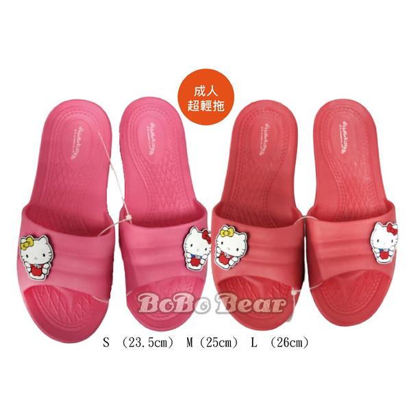 【雨眾不同】三麗鷗 Hello Kitty 立體 超輕量EVA拖鞋 居家室內浴室拖鞋 紅 / 桃