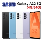 Samsung Galaxy A32 5G (4G/64G) 6.5吋 4800萬畫素4+1鏡頭[24期0利率]