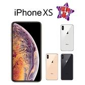 【福利品】9成5新 APPLE IPHONE XS 64G 5.8吋 送全新配件+玻璃貼+保護套