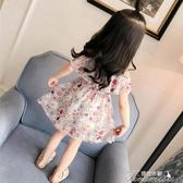 兒童洋裝 女寶寶夏裝裙子新款公主裙洋氣兒童吊帶裙1-3歲4女童洋裝潮  提拉米蘇