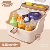 可手提奶瓶架 兒童奶瓶收納箱塑料寶寶餐具奶粉盒兒童防塵干燥架·liv