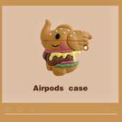 即將現貨 台灣發貨🍎 Airpods2 藍芽耳機保護套 蘋果無線耳機保護套 小飛象漢堡