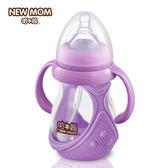新生嬰兒寬口徑 玻璃葫蘆奶瓶防摔防脹氣
