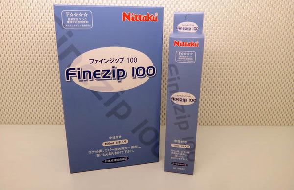 Nittaku Finezip 100ml 無機膠水