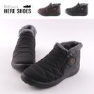 [Here Shoes]太空尼龍防潑水材質 內刷人造短毛絨 舒適套腳 保暖短靴-KN1811