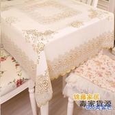 PVC正方形桌布防水防油免洗餐桌布【毒家貨源】