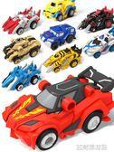 靈動跳躍戰士2變形戰車玩具男孩烈火騎士跳越小子飛車3魔幻車神 古梵希igo