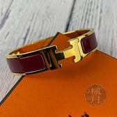 BRAND楓月 HERMES 愛馬仕 莓紅色 紫紅色 金釦 H字造型 手環 手鐲 飾品 配件