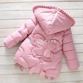 6女童冬裝棉衣2020新款3寶寶外套5兒童羽絨棉服3女孩加厚棉襖4歲7 滿天星