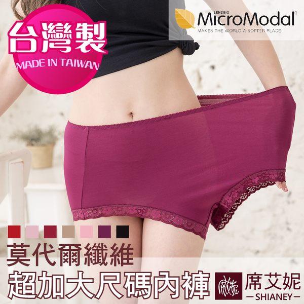 台灣製超加大內褲