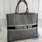 BRAND楓月 Christian Dior 迪奧 Book Bag 千鳥格 帆布 大托特包 手提包