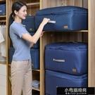 被子收納袋裝衣服的大袋子子布藝防潮加厚家用棉被打包整理袋衣物 【全館免運】