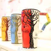交換禮物仟度彩繪陶瓷杯 大容量創意馬克杯帶蓋帶勺情侶茶杯 時尚咖啡杯子   全館免運