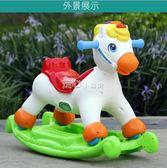 搖搖馬 新款兒童搖馬帶音樂搖搖馬寶寶滑行溜溜車兩用搖椅玩具  走心小賣場YYP